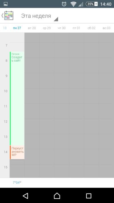 Jiffy – рассчитываем время для Samsung Galaxy Note 4, Note 3, S6, S5, S4, S3