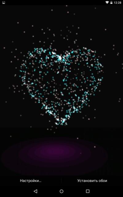 Обои Магическое Сердце для Galaxy S6, S5, S4, S3, Note 3, Note 4, Ace 2