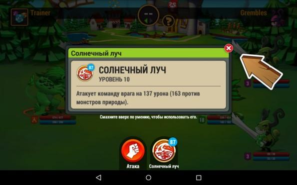 Monster Kingdom 2 – защита тайного королевства для Samsung Galaxy Note 4, Note 3, S6, S5, S4, S3