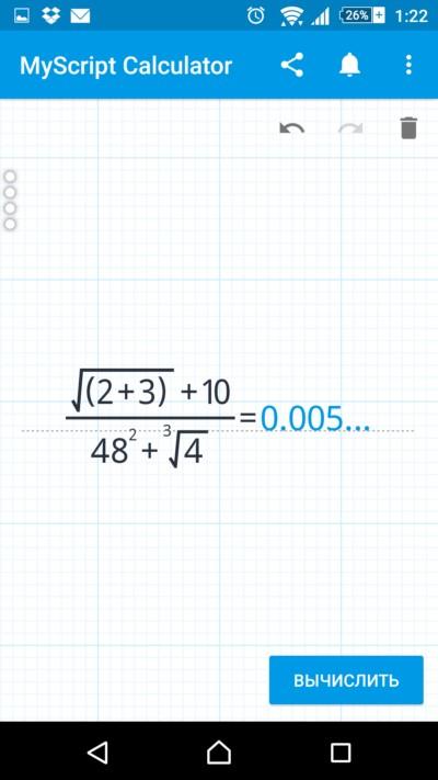 MyScript Calculator – рукописный калькулятор для Samsung Galaxy Note 4, Note 3, S6, S5, S4, S3