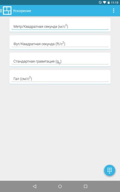 S Converter – мощный конвертер для Samsung Galaxy Note 4, Note 3, S6, S5, S4, S3