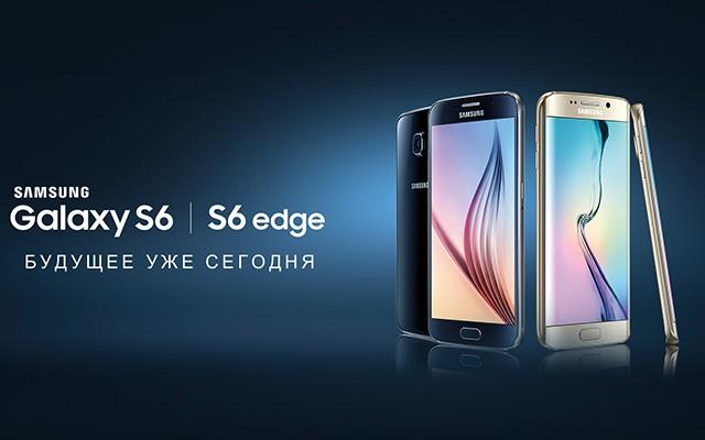 Galaxy S6 и S6 Edge - рекордное начало продаж