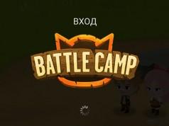 Battle Camp – онлайн арена для для Galaxy S6, S5, S4, S3, Note 3, Note 4, A3, A5, A7