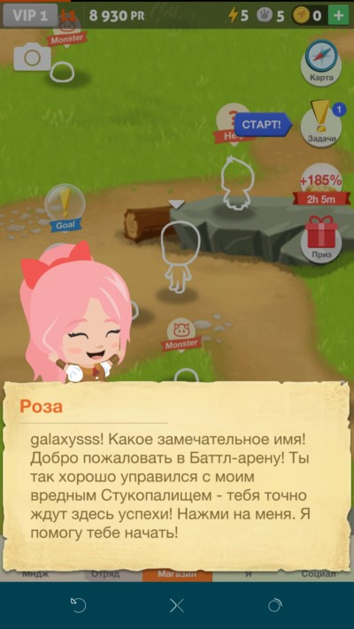 Battle Camp – онлайн арена для для Galaxy S6, S5, S4, S3, Note 3, Note 4, A3, A5, A7