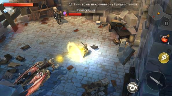Dungeon Hunter 5 – новая экшн эпопея для для Galaxy S6, S5, S4, S3, Note 3, Note 4, A3, A5, A7
