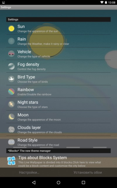 Paper Land – бумажный мир для Samsung Galaxy Note 4, Note 3, S6, S5, S4, S3