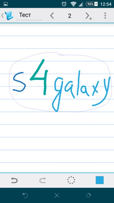 Papyrus – рукописные заметки для Samsung Galaxy S6, S5, S4, Note 3, Note 4