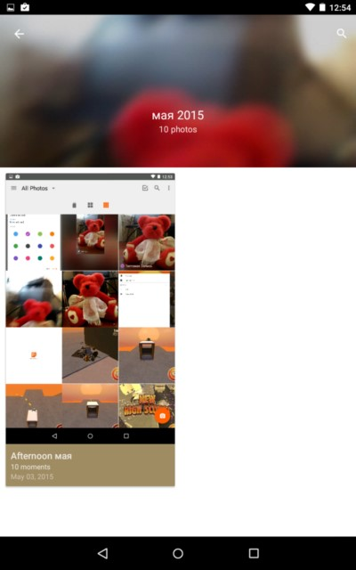 Vibis Photo Notes – примечания к фото для для Galaxy S6, S5, S4, S3, Note 3, Note 4, A3, A5, A7