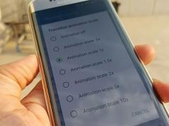 как ускорить Galaxy S6, S5, Note 4