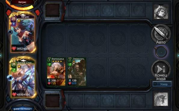 Deck Heroes: Великая Битва – карточные сражения для Galaxy S6, S5, S4, S3, Note 3, Note 4, A3, A5, A7