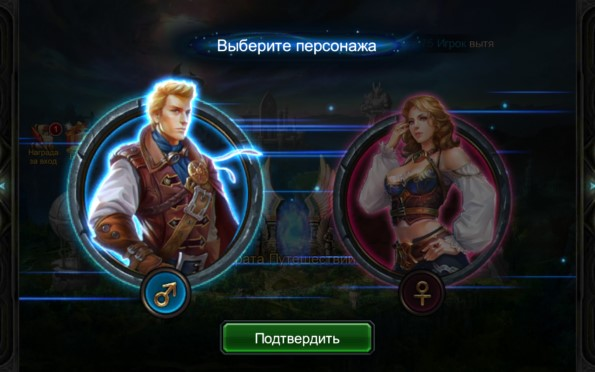 Deck Heroes: Великая Битва – карточные сражения для Galaxy S6, S5, S4, S3, Note 3, Note 4, A3, A5, A7