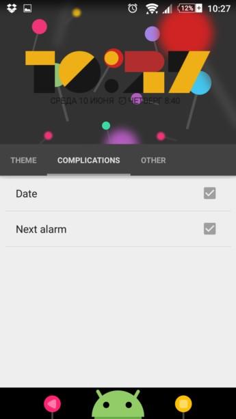 form clock widget