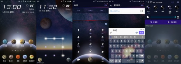Новые темы для Galaxy S6 S6 Edge A5 A7