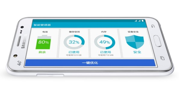 Релиз Samsung Galaxy J5 и Galaxy J7 - фото и характеристики
