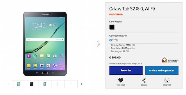 Samsung Galaxy Tab S2 доступен для предзаказа в Европе