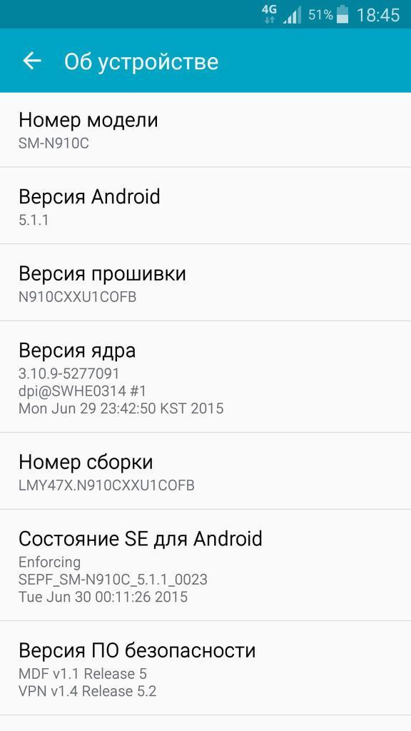 """Samsung """"раздает"""" Android 5.1.1 для Galaxy Note 4 в России"""