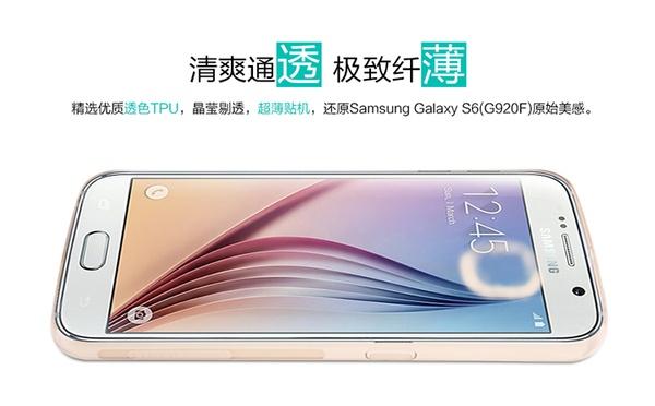 Накладка из силикона для Galaxy S6
