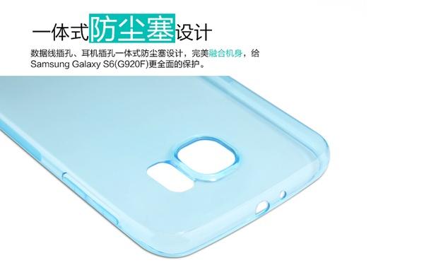 Nillkin чехол из силикона к Samsung Galaxy S6 - голубой