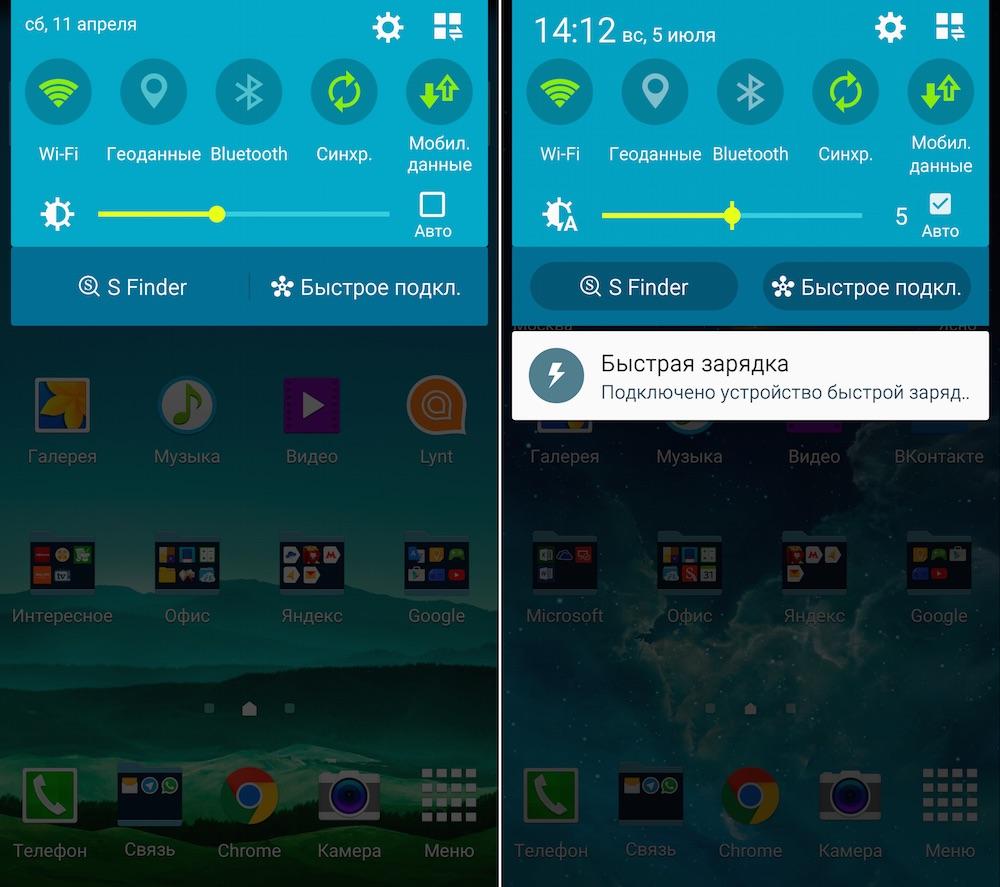 Приложения в Google Play – S Note