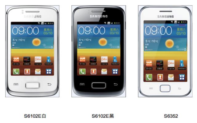После иска китайские пользователи смогут удалять bloatware-контента со смартфонов Samsung