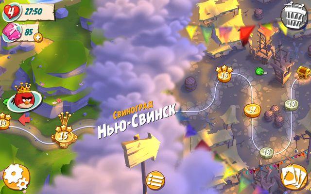 Angry Birds 2 для Samsung Galaxy
