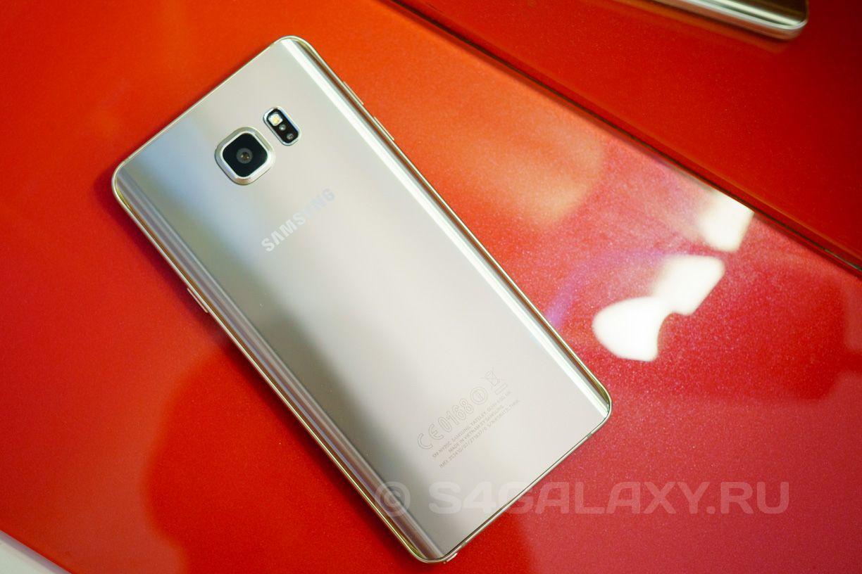Задняя крышка Внешний вид Samsung Galaxy Note 5 Gold