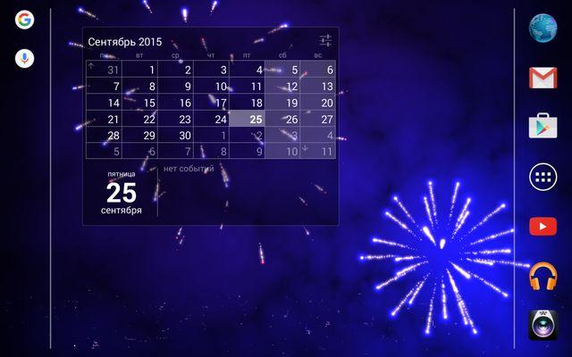 3D Fireworks Wallpaper Free для Samsung Galaxy