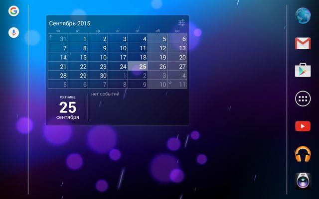 Calendar Widget: Month+Agenda для Samsung Galaxy