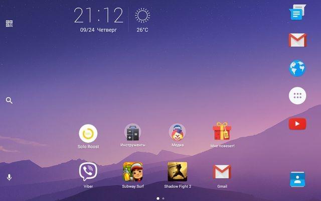 Solo Launcher для Samsung Galaxy