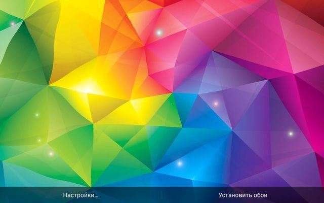 Crystals_Live_Wallpaper_2