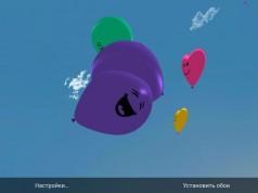 Шарики 3D для Samsung Galaxy
