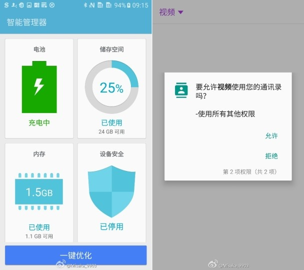 Прошивка Android 6.0 Marshmallow для Galaxy S6