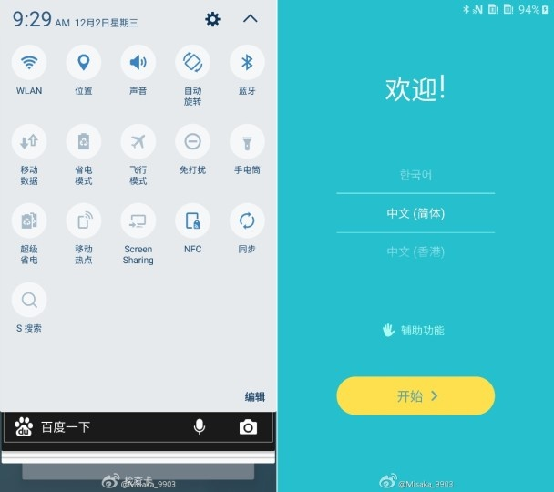 Android 6.0 Marshmallow для Galaxy S6 - уже в сети?