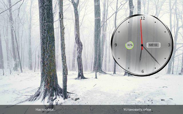 Clock Live Wallpaper для Samsung Galaxy
