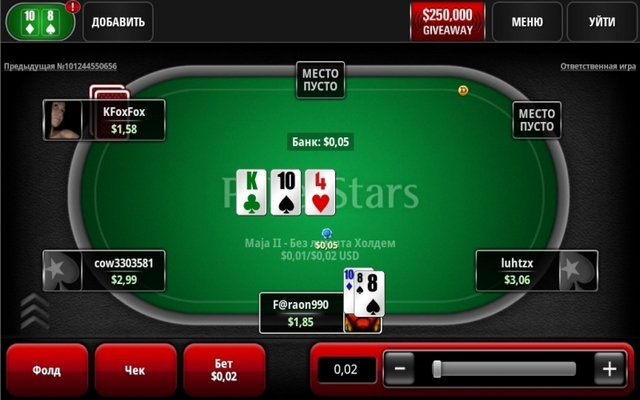 Игра PokerStars Mobile Samsung Galaxy
