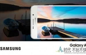 Samsung Galaxy A9 - характеристики и подробности