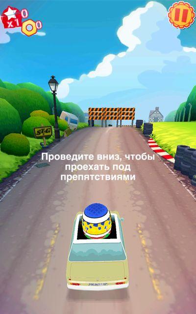 Race the Stig для Samsung Galaxy