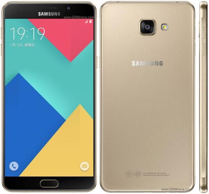 Samsung Galaxy A9 - золотистый