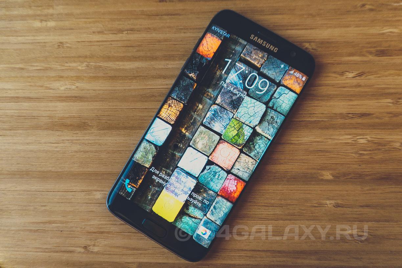 Samsung Galaxy S7 Edge - экран