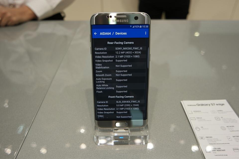 Samsung Galaxy S7 - камера IMX260