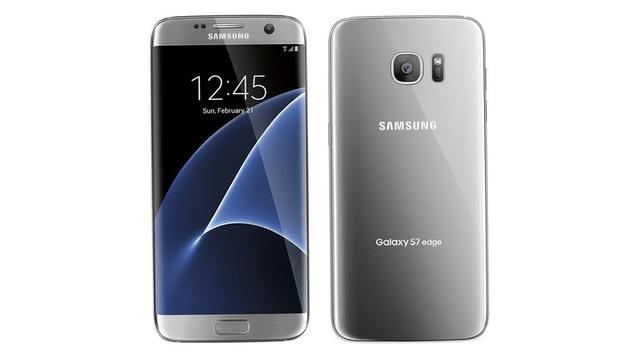 Samsung Galaxy S7 Edge - серебристый