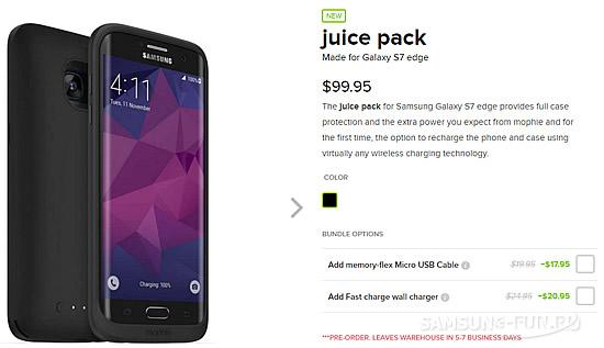 Флагманы от Samsung: Galaxy S7 и Galaxy S7 edge получили аккумуляторные чехлы с поддержкой беспроводной зарядки