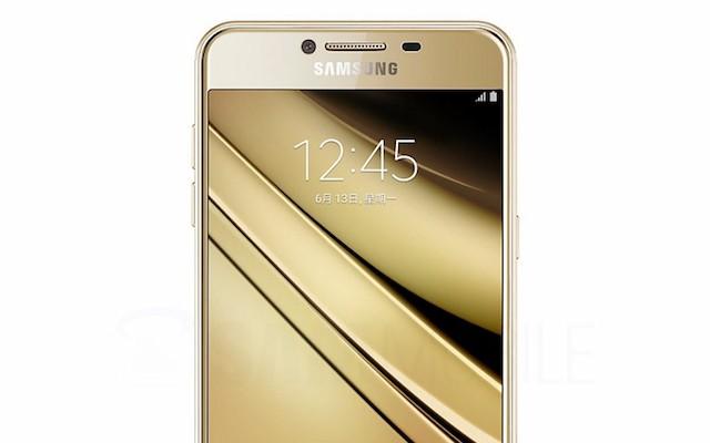 Samsung Galaxy C5 в новых цветовых гаммах