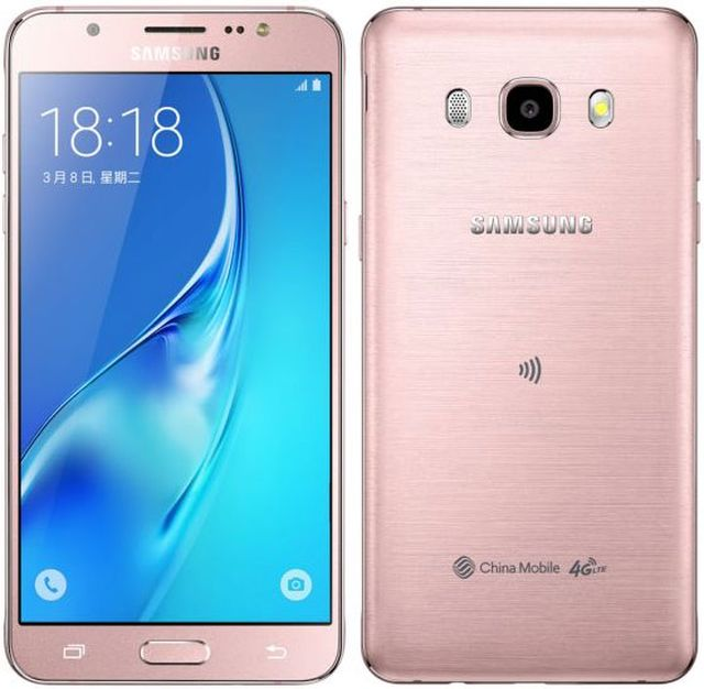 Samsung Galaxy J5 2016 - розовый
