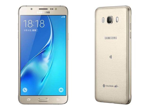 скачать драйвер Samsung Galaxy J7 - фото 7