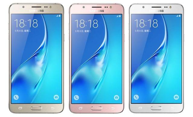 Samsung Galaxy J7 (2016) расцветки