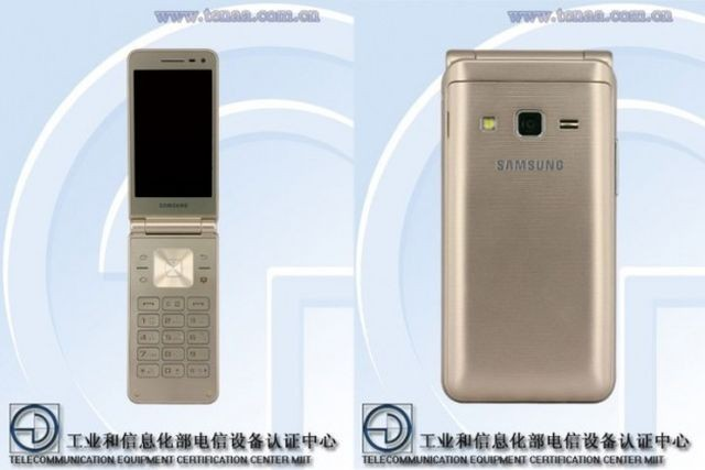 Готовится к выходу раскладушка Samsung Galaxy Folder 2