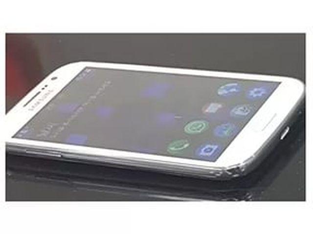 Samsung Z9 был замечен при перевозке