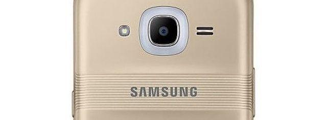 Samsung представила новый LED индикатор