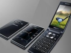 Samsung выпустит на рынок раскладушку Samsung Veyron